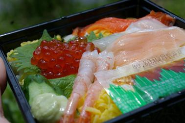 海鮮弁当 井の頭公園 (2009-05-04)