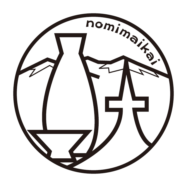 飯田弁で飲みまい会 様 ロゴマークデザイン(東京都)